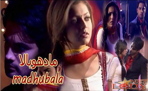 المسلسل الهندي مادهوبالا مترجم الحلقة 233