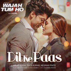 الفيلم الهندي Wajah Tum Ho 2016 مترجم